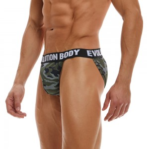 Athletic Underwear Evolution Body Khaki Camo 7019