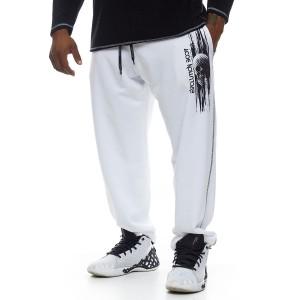 Sweatpants Evolution Body White 2453WHITE